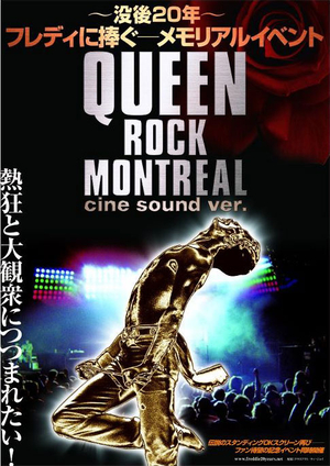 Rock_montreal_3