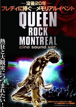 Rock_montreal_2