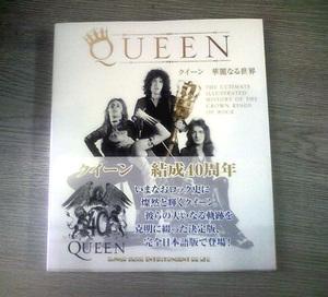 Queen_book