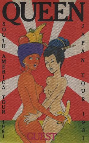 Southamericanjapan1981tourpass