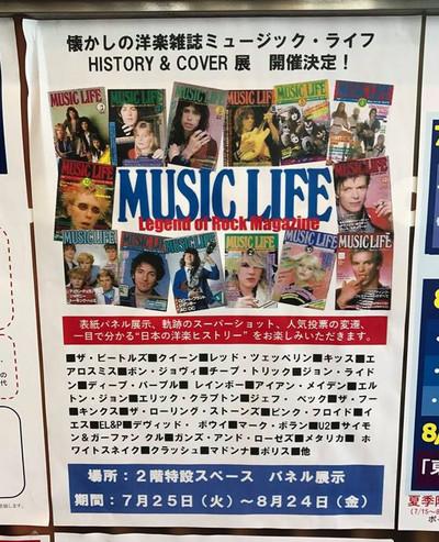 Musiclife03