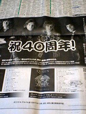 20110113_asahi_yukan