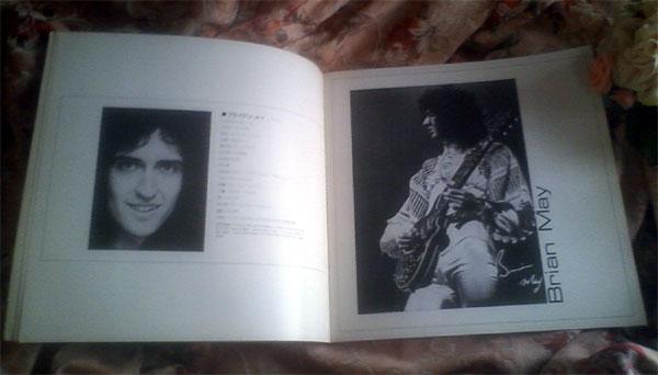 1976japantour_brian