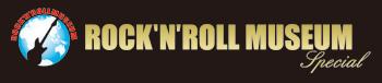 Rocknroll_museum