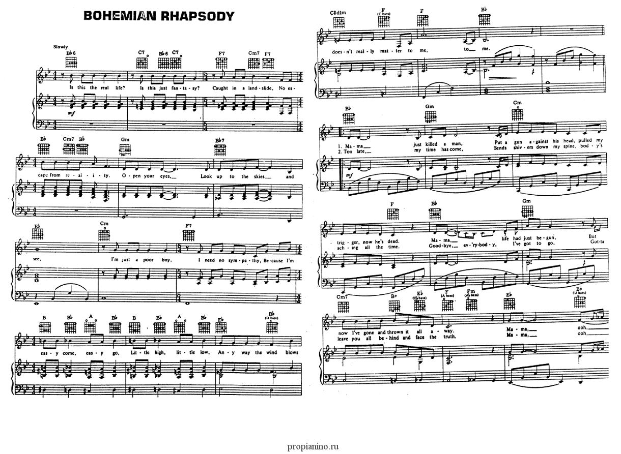 Bohemianrhapsody_2