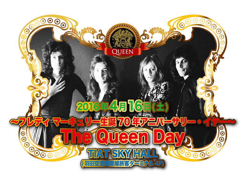 2016_0416thequeenday_2