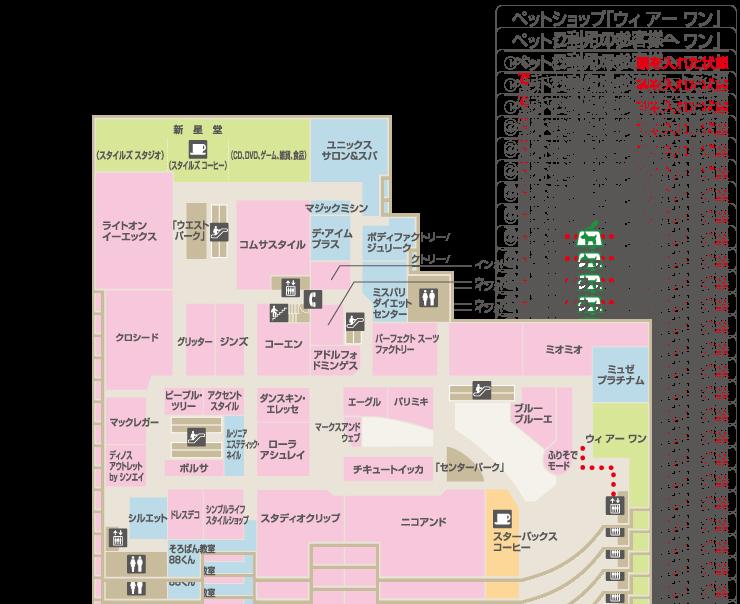 Map_2f_160916