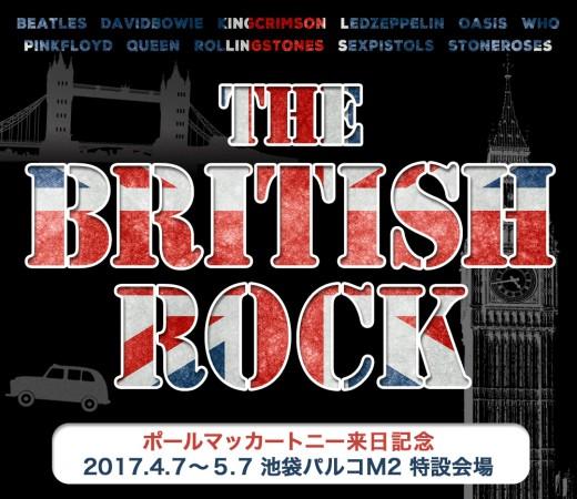 S_rock_2_l