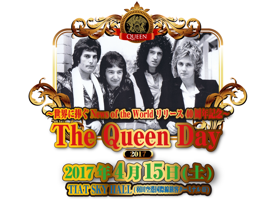 2017_0415thequeenday28main29