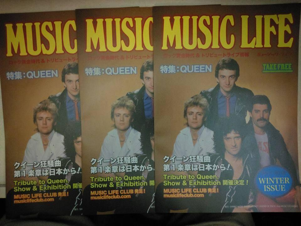 Musiclife_n