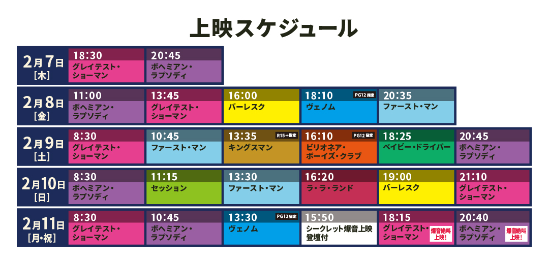 Slide_schedule