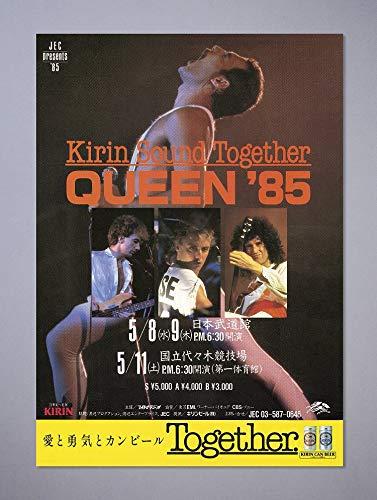 1985yoyogi03