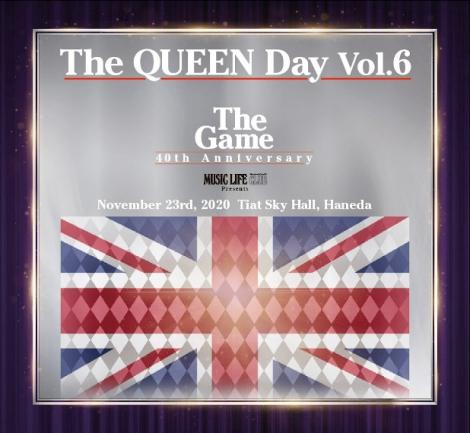 Queenday6